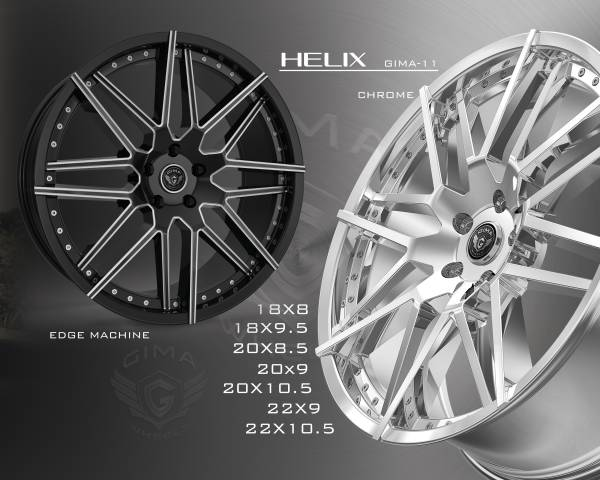 Gima G11 Helix Wheels
